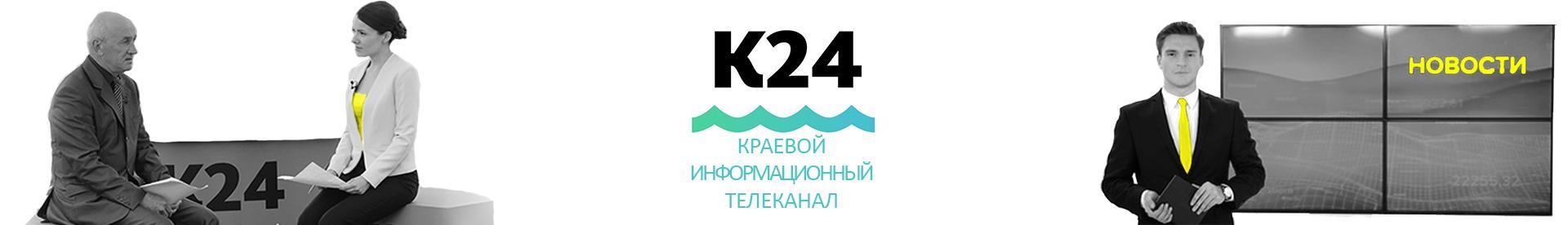 Реклама телеканал Катунь-24