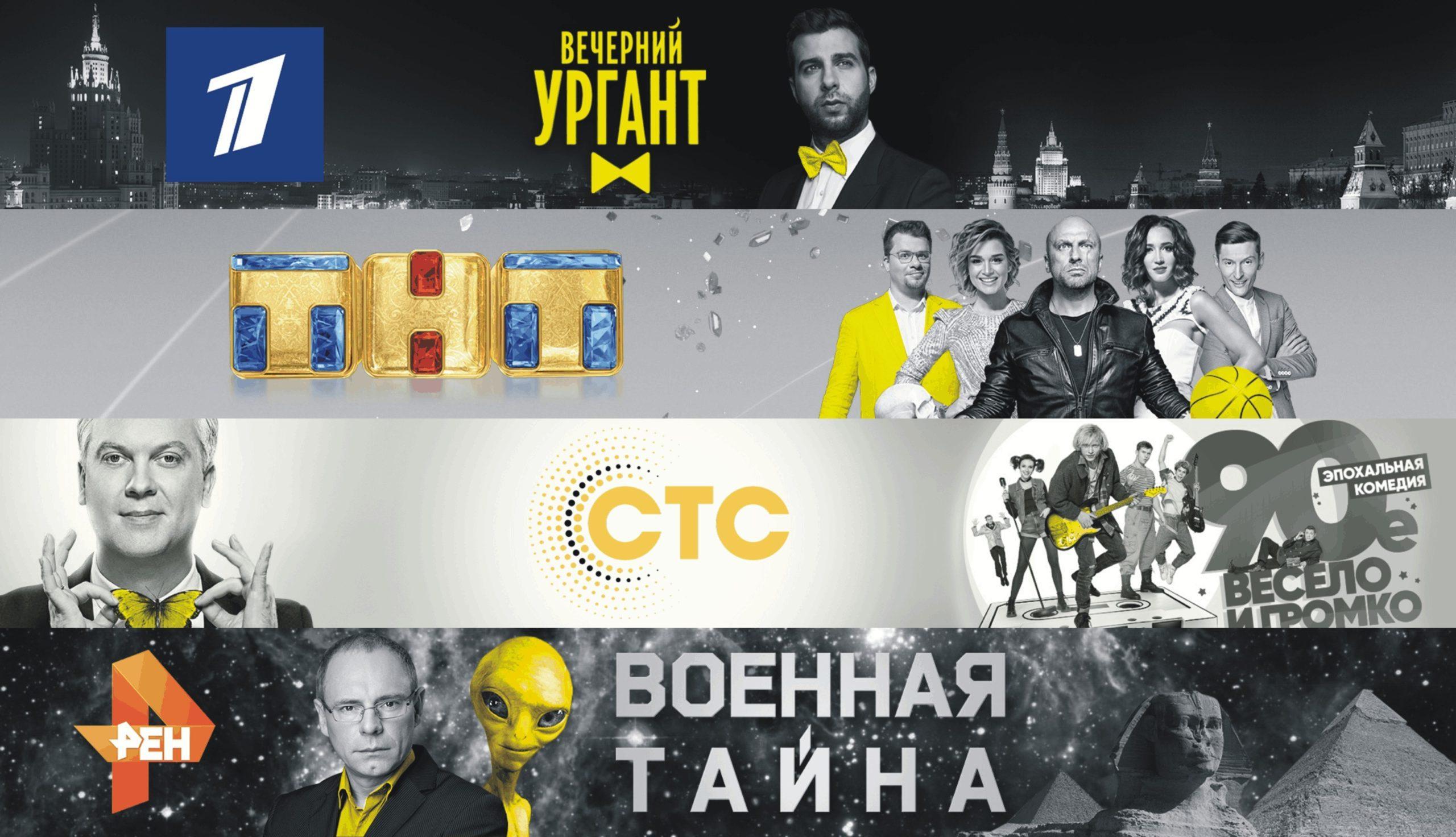 Реклама ТВ Новосибирск Цена
