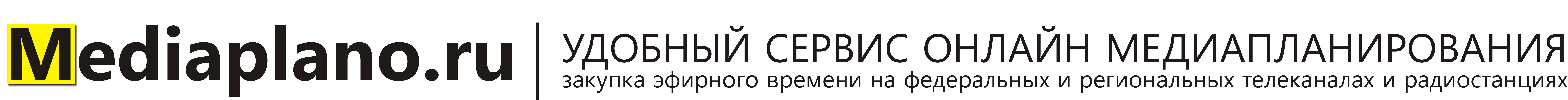Сервис Mediaplano